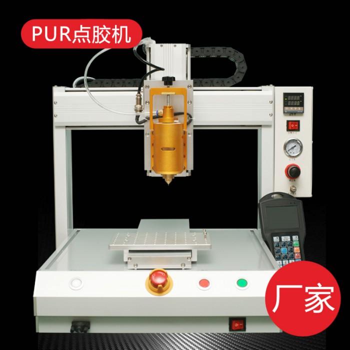 331PUR热熔胶自动点胶机 适用手机/耳机/平板电脑/等TP屏幕边框粘接